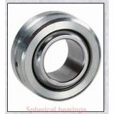 280 mm x 460 mm x 146 mm  NKE 23156-K-MB-W33+AH3156 spherical roller bearings