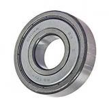 15 mm x 35 mm x 11 mm  FBJ 1202 self aligning ball bearings